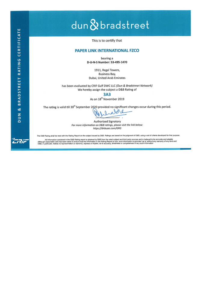 Paper Link International Certificate Soft Copy 1