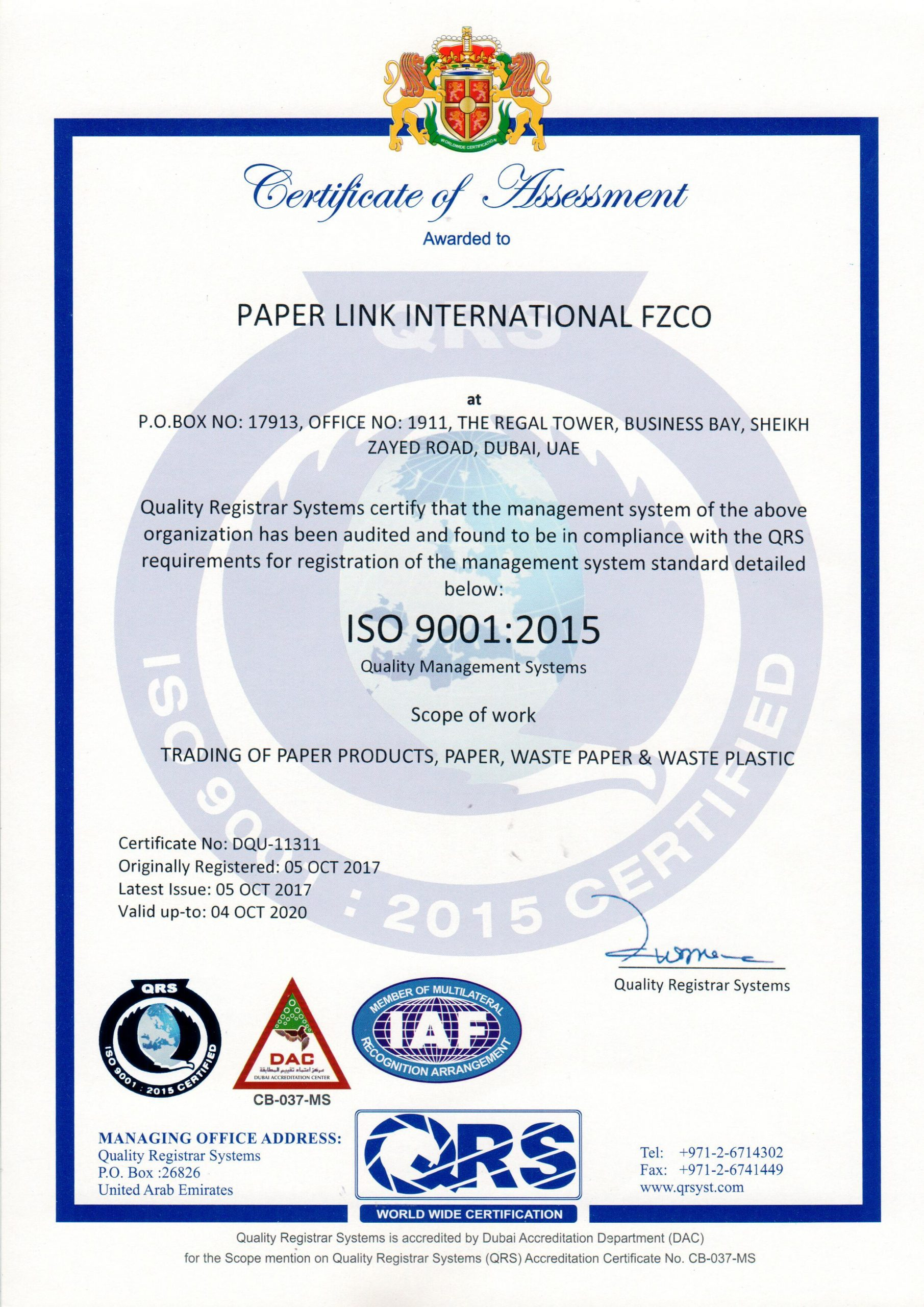 ISO 9001 2015 PPL FZCO scaled